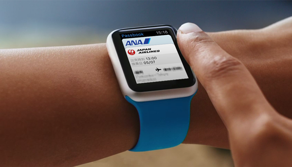 Best apple watch apps: Passbook