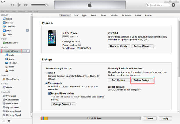How to restore iPad 4 from iTunes Backup
