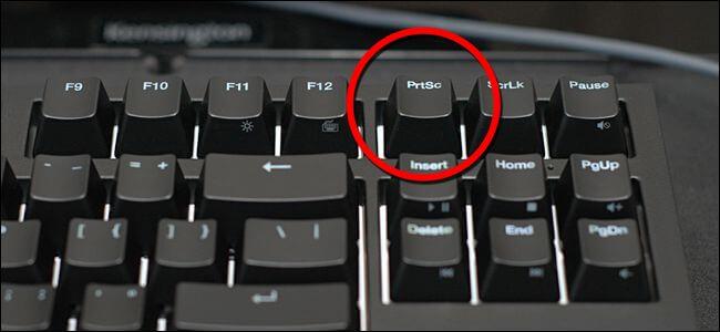 Print screen is windows 10 screenshot keyboard shortcut.